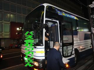 DSC01846-2.jpg